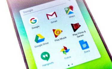 新規開業先にはGoogle マップを使って営業しよう!