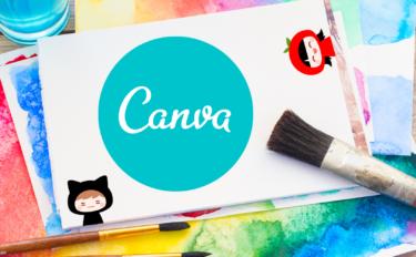資料作りはCanvaで時短!【無料版と有料版PROどっちがいい?】